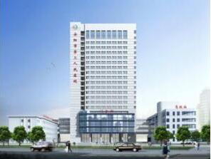 安阳男性体检安阳市第三人民医院健康体检中心