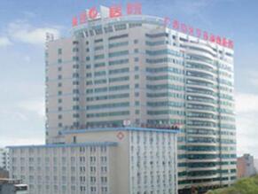 广西中医药大学附属瑞康医院体检中心肿瘤十项(男性)有哪些检查