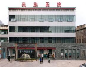 济南体检医院去济南市民族医院体检中心有哪些体检套餐