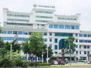 广州男性体检去广州中西医结合医院体检中心价格实惠吗