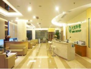 武汉慈铭光谷分院体检中心有哪些体检项目