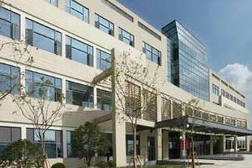 南京市中医药大学第二附属医院体检中心