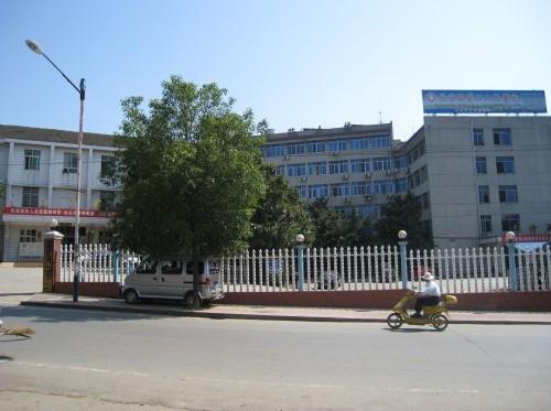 湖南省长沙县第二人民医院体检中心