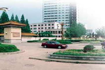 南京林业大学校医院体检中心