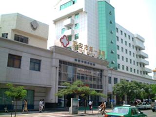 西安市第一医院眼科