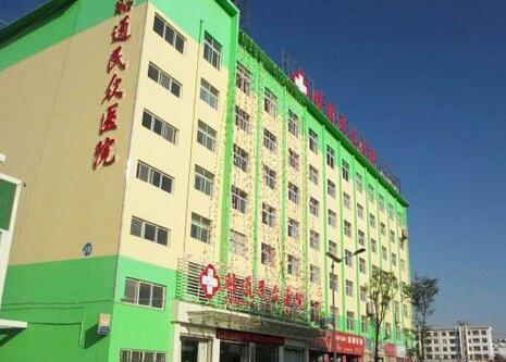 昭通民众整形美容医院