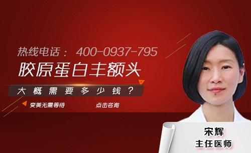 上海时光医疗美容医院好吗