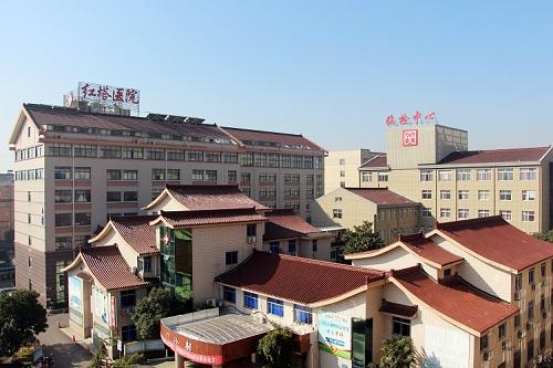 宜兴市中西医结合医院(宜兴红塔医院)PET-CT中心