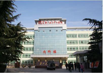 解放军第150中心医院伽马刀治疗中心