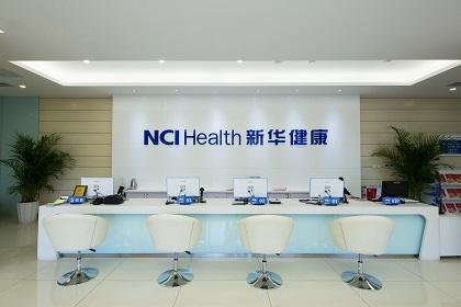 新华济南健康管理中心