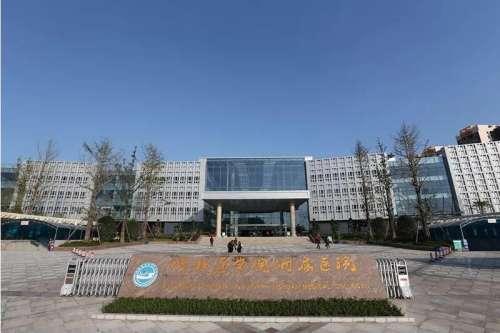 川北医学院附属医院PET-CT中心