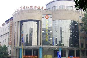 河南省军区医院