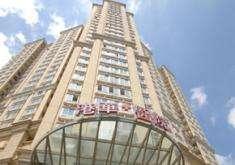 上海港华医院