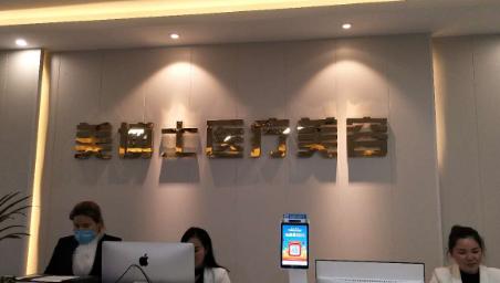 郑东美博士医疗美容诊所