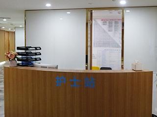 上海星璨门诊部