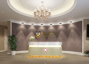 南京医科大学友谊整形外科医院扬州美容门诊