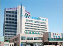 鄂尔多斯市中心医院PET-CT中心