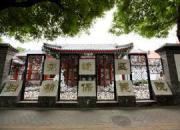 北京市东城区妇幼保健院眼科
