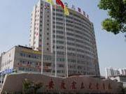 安徽省儿童医院眼科