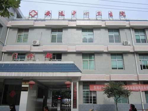 安远县人民医院眼科