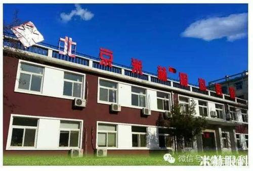 北京米赫医院眼科