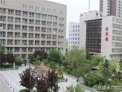 西安医学院第二附属医院眼科