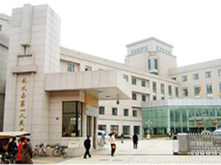 武义县第一人民医院眼科