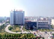 湘潭市中心医院眼科