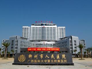 广西柳州市人民医院眼科