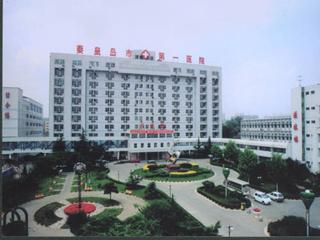 河北秦皇岛市第一医院眼科