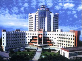重庆市大坪医院眼科
