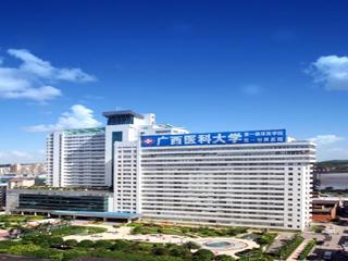 广西医科大学第一附属医院眼科