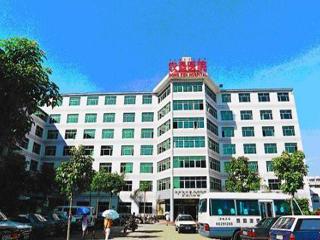 海南医学院第二附属医院眼科中心