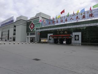 西藏自治区人民政府成都办事处医院眼科