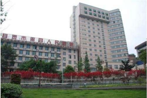 自贡市第四人民医院PET-CT中心