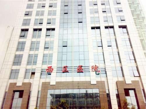 成都西区医院PET-CT中心