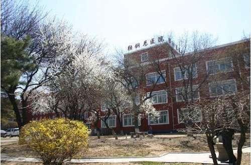 鞍钢集团总医院PET-CT中心