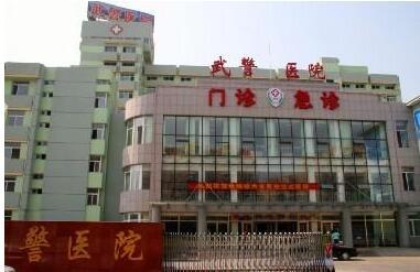 深圳武警医院PET-CT中心