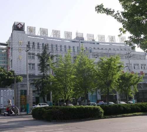 蚌埠123医院PET-CT中心