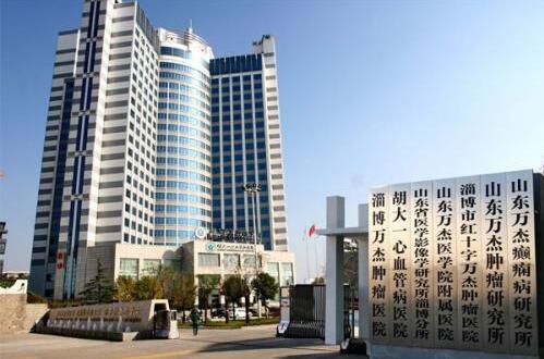 淄博岜山万杰医院PET-CT中心