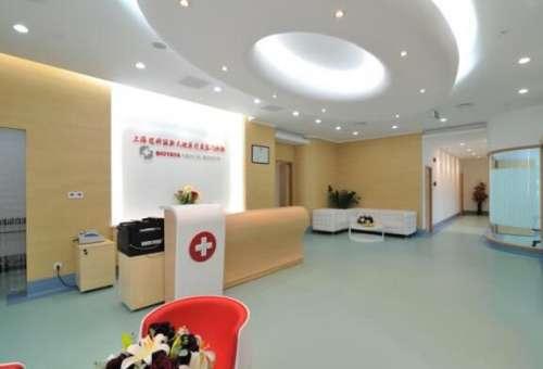 诺迪新天地上海整形医院
