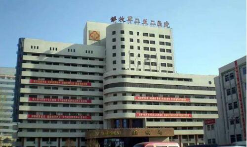 中国人民解放军第二五二医院PET-CT中心