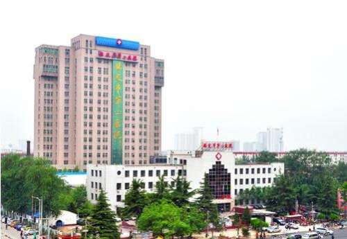 保定市第二医院
