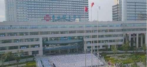 公主岭国文医院PET-CT中心