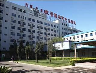 天津武警医院PET-CT中心(武警特色医学中心)