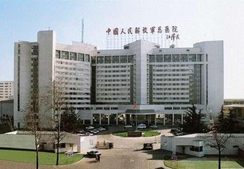 解放军301医院整形修复科