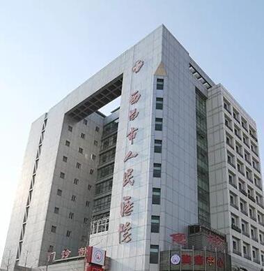 西昌市人民医院PET-CT中心