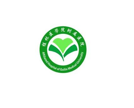 桂林医学院附属医院PET-CT中心