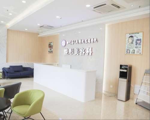 四川省人民医院东篱医院整形
