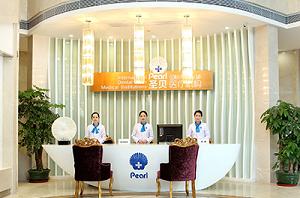 广州越秀圣贝口腔医院怎么样?